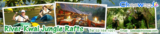 Package Tour River Kwai Jungle Rafts