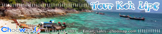 Tour Package Koh Lipe