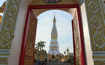 Hotelw Nakorn Phanom