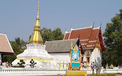 A következő városban: Khon Kaen