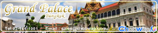 Bangkok Tour Grand Palace