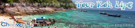Tour Package Koh Lipe