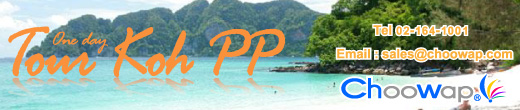 Tour Package Koh Phi Phi