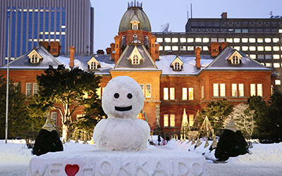 Hotels In Sapporo