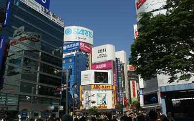 Hotels In Shinjuku