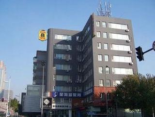 Hotels In Shenyang