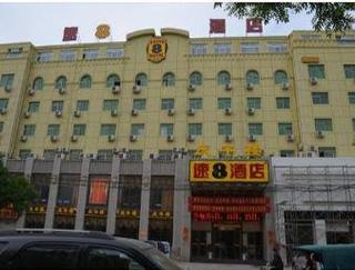 Hotels In Suiyang