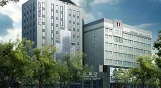 Hotels In Beijing City