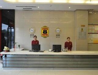 Hotels In Xuchang Shi