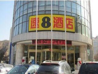 Hotels In Yan an
