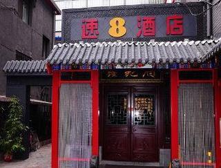 Hotels In Jiangdu