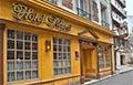 Hotels In Arr8-16:Etoile-C.Elysees-Trocadero