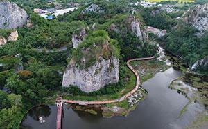 สถานที่ ราชบุรี